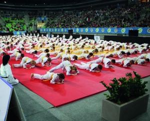 uradno odprtje mladinskega svetovnega prvenstva v judu Nik Rovan